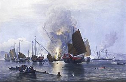 Nemesis destroying Chinese junks 1841
